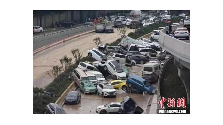 """花费500多个亿 郑州""""海绵城市""""为何""""失灵"""""""
