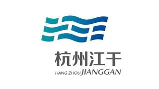杭州江干锅炉集团